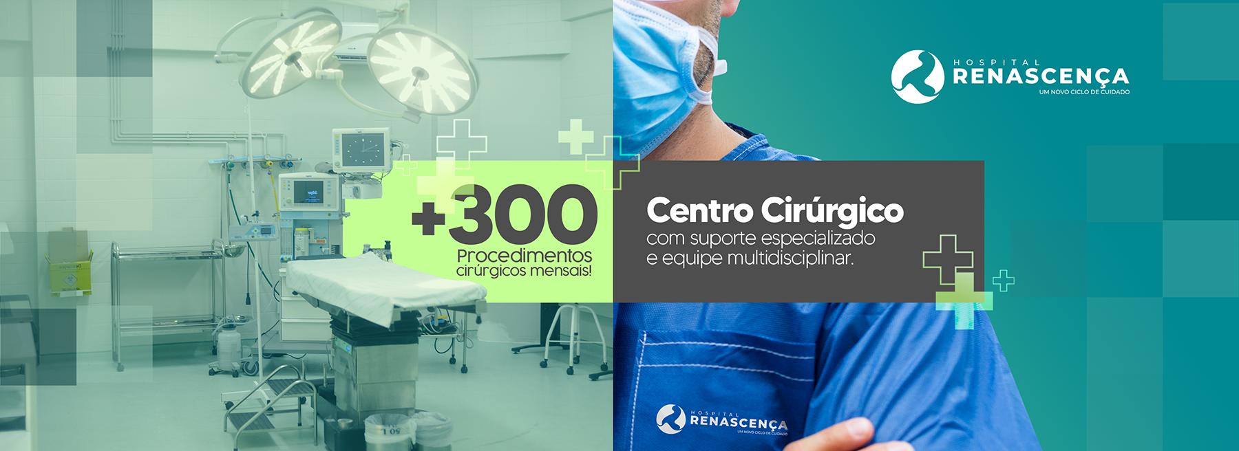 Centro cirugico
